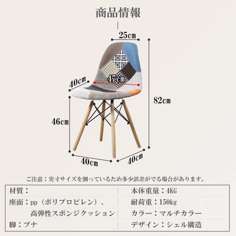 ダイニングチェア 2脚セット イームズチェア 椅子 イス クッション付き 木脚 組立簡単 おしゃれ 北欧 meichepro 09