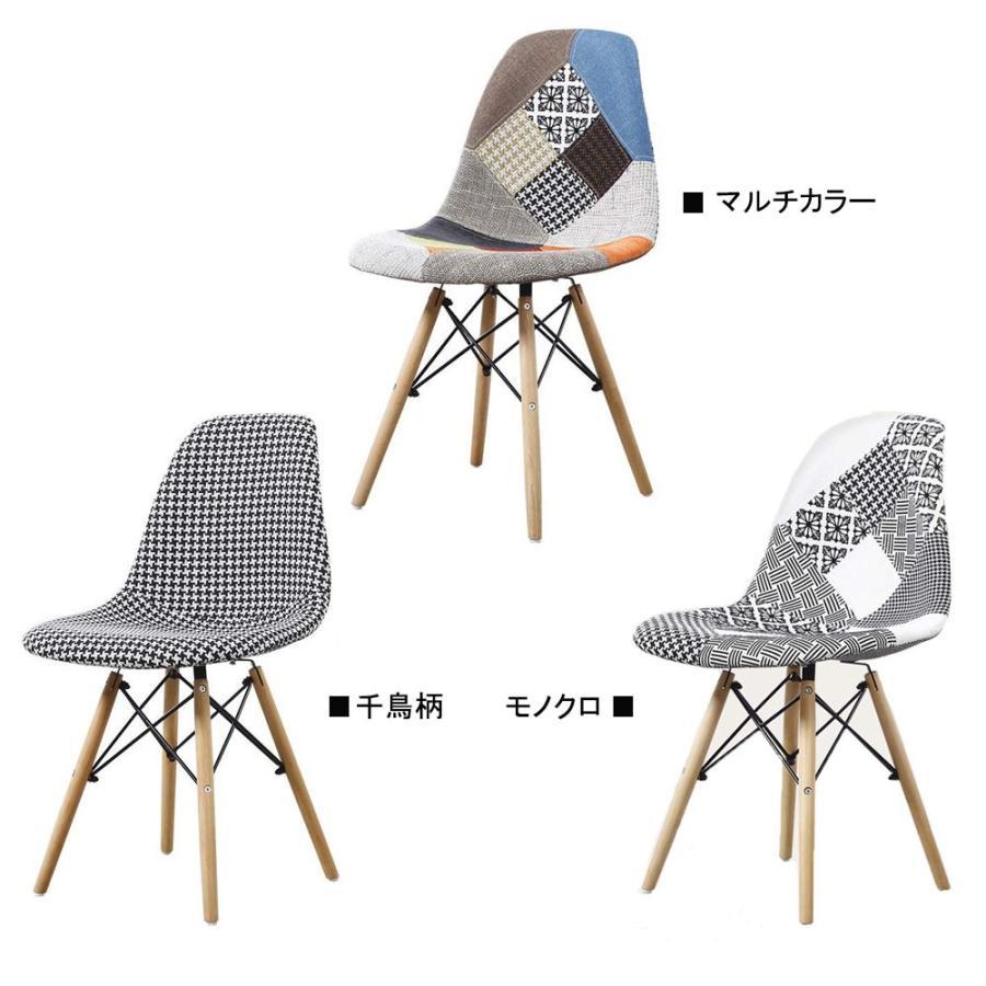 ダイニングチェア 2脚セット イームズチェア 椅子 イス クッション付き 木脚 組立簡単 おしゃれ 北欧 meichepro 10