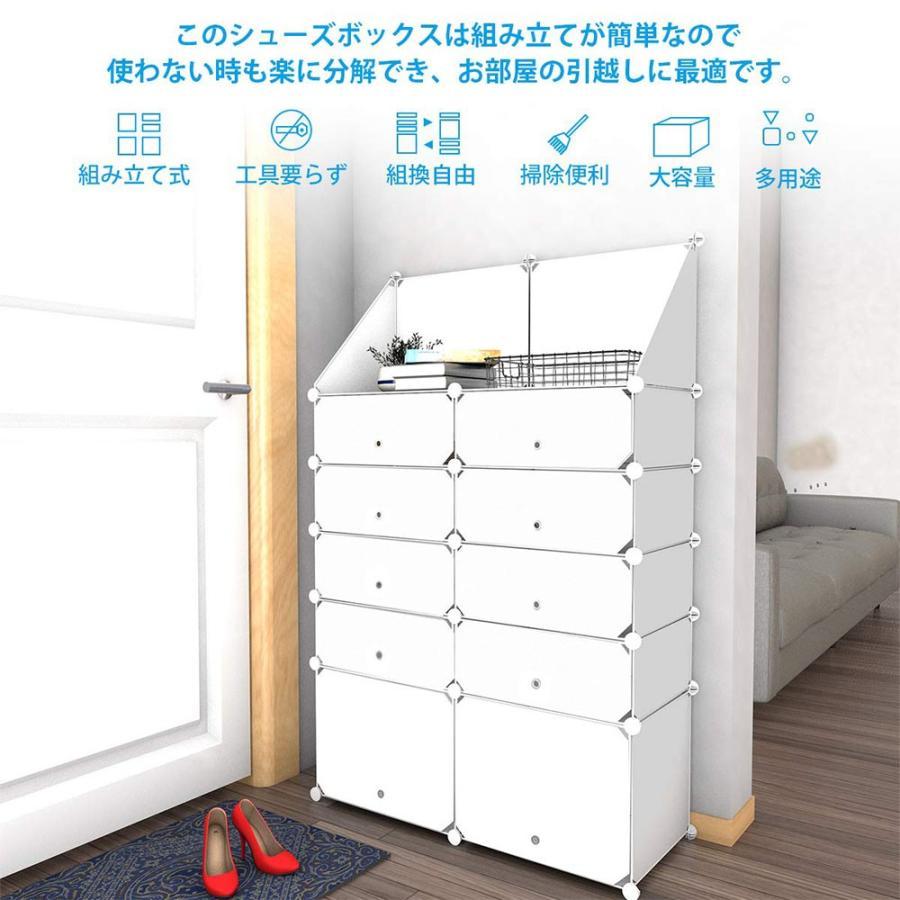 シューズボックス 下駄箱 おしゃれ 収納 シューズラック 靴箱 組み立て式 省スペース DIYブーツラック 靴収納ボックス かび対策 大容量 軽量 meichepro 02