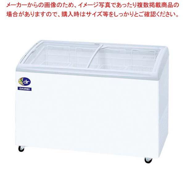 ダイレイ 無風冷凍ショーケース RIO-150e