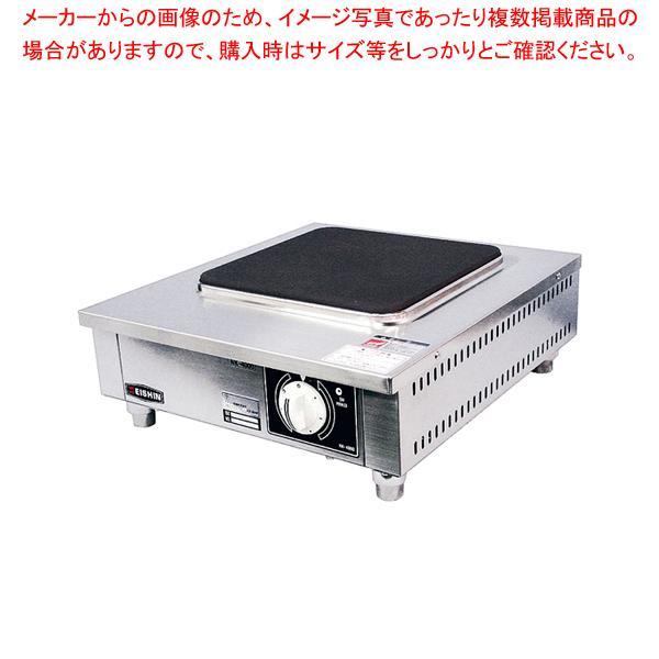 電気コンロ NK-4000