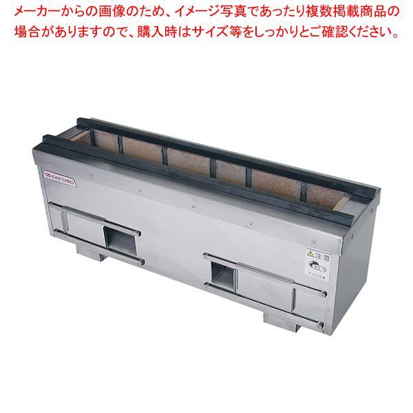 耐火レンガ 木炭コンロ SC-6022