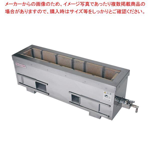 耐火レンガ木炭コンロ 火起こしバーナー付 SCF-7536-B LPガス