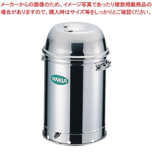 18-0マルチオーブン WS-24