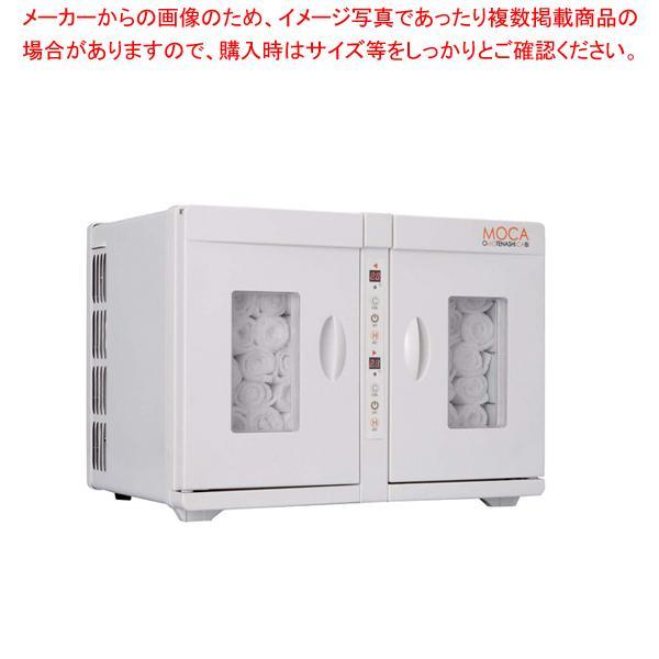 業務用温冷庫 MOCA CHC-16WF·両開きタイプ
