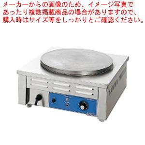 電気式クレープ焼器 CM-360