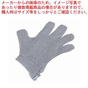 ニロフレックス2000メッシュ手袋5本指 L L5-NV(3)