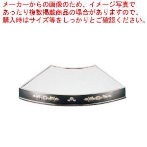 UK18-8末広型ミラープレート 菊模様 (アクリル)