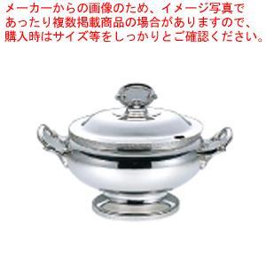 UK18-8菊渕小判スープチューリン L
