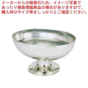 UK18-8小判スーパーパンチボール L