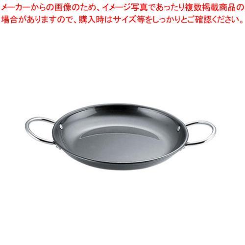 鉄 パエリア鍋 パートII 60cm