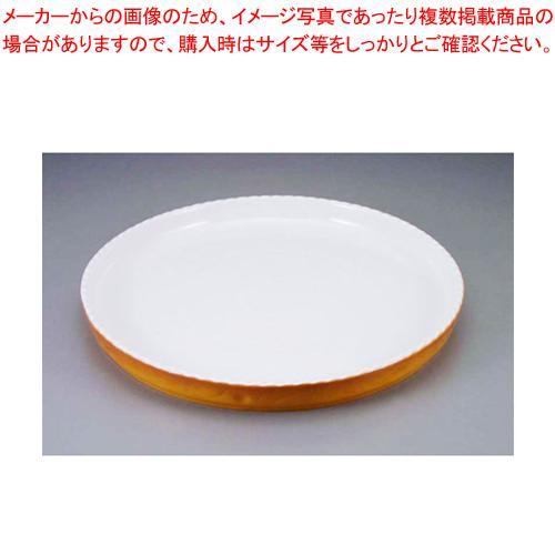 ロイヤル 丸型グラタン皿 カラー PC300-50 PC300-50 PC300-50 13e