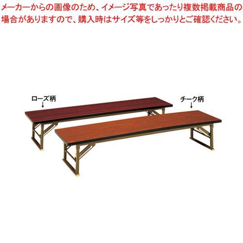 座敷テーブル(ローズ柄) 座敷テーブル(ローズ柄) 座敷テーブル(ローズ柄) Z206-RB d6c