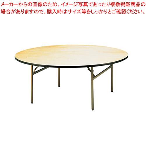 KB型 KB型 KB型 円テーブル KBR900 717