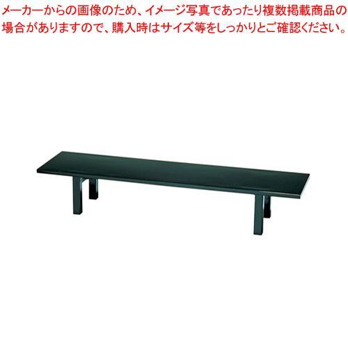 宴会机 黒乾漆調メラミンTS46-08K 1200×600×H320mm