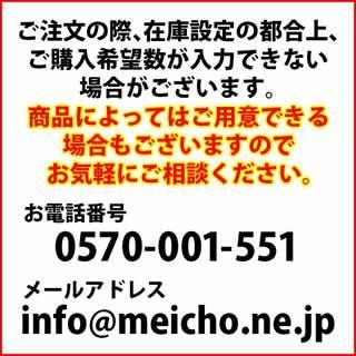 グッチーニ ワインクーラー 2341.0000 クリアー|meicho2|02