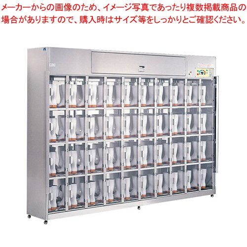 長靴用 乾燥式オゾン殺菌庫 OS-410型(4段×10列) OS-410型(4段×10列)