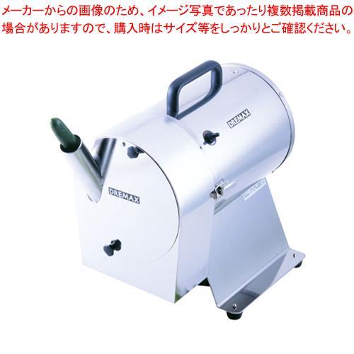 工場用カッター DX-1000 (斜め切り投入口タイプ)30゜