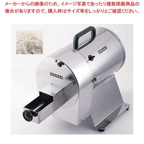 工場用カッター DX-1000 大根千切り/剣用投入口タイプ