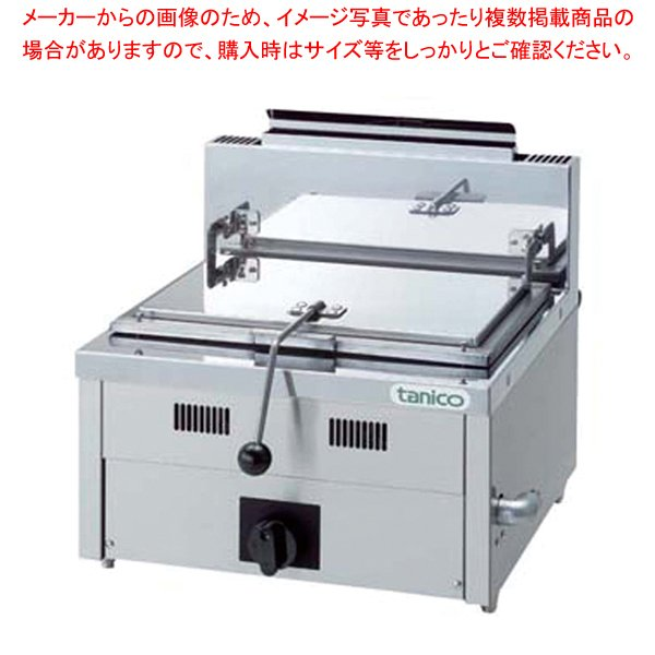 ガス 卓上餃子グリラー N-TCZ-4545G LP
