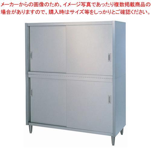 シンコー C型 食器戸棚 片面 C-15075