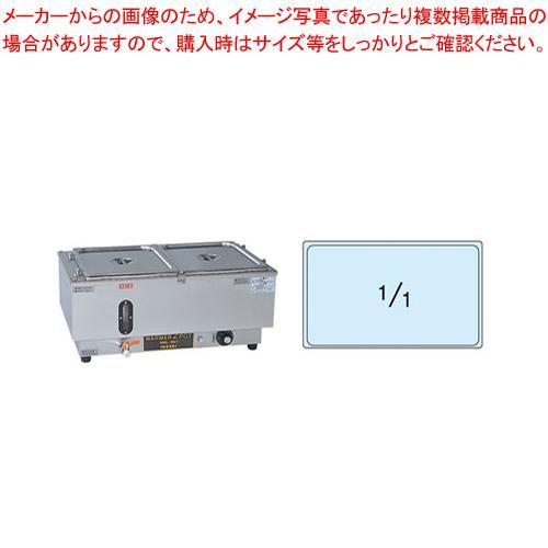 電気ウォーマーポット NWL-870WA(ヨコ型)