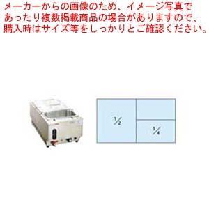 電気ウォーマーポット NWL-870VH(タテ型)