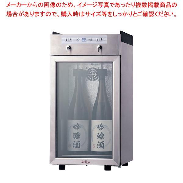 ファンビーノ Sakeサーバー1800 Sakeサーバー1800 1升瓶対応 SC-2Q