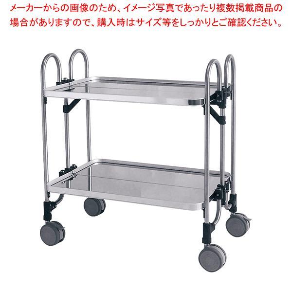 アボジワゴン 2段(折りたたみ式) KEAM-2