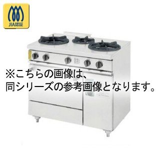 コメットカトウ ガスレンジ XYSシリーズ D=600 レンジタイプ 1200×600×800 XYS-1260A