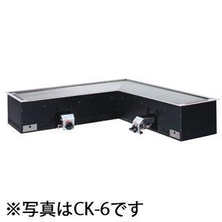 業務用ガス式カウンター用ユニット コーナー4人掛け用 CK-4 【保温専用】メーカー直送/代引不可