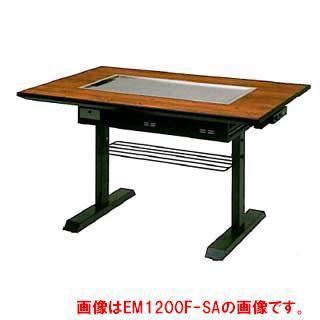お好み焼きテーブル 電気 6mm鉄板 4人掛 スチール脚洋卓 1200×800×700 メーカー直送/代引不可