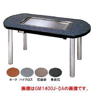 業務用電気式お好み焼きテーブル・鉄板焼き機 4人掛け 和卓 メーカー直送/代引不可