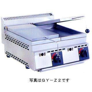餃子焼き器 餃子焼機 業務用 ガス式餃子焼器 厨太くんシリーズ 3連 GY-Z3 メーカー直送/代引不可