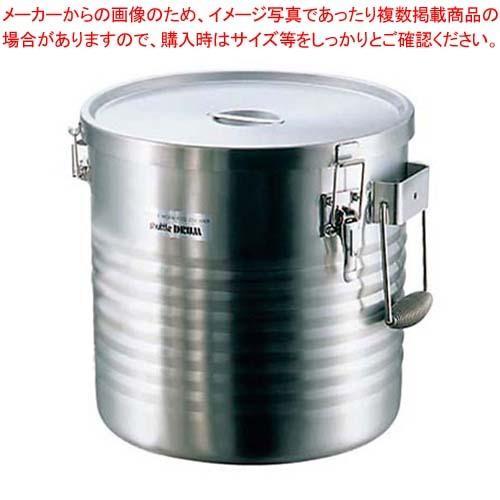 サーモス 18-8 保温食缶 シャトルドラム JIK-W16