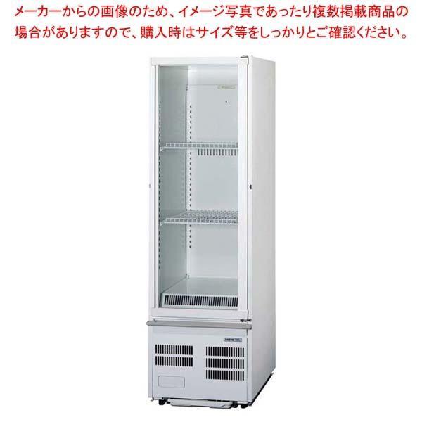 パナソニック 冷蔵ショーケース SMR-R70SKMC 【ECJ】冷温機器