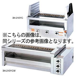 ヒゴ 電気グリラー 二刀流 卓上タイプ 3H-212YC【 メーカー直送/代金引換決済不可 】