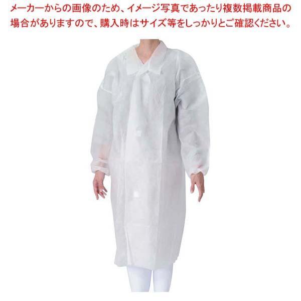 不織布 白衣(50枚入)マジックテープ付 白 LL 【ECJ】ユニフォーム