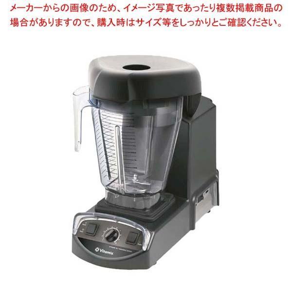 バイタミックス バイタプレップXL 10272 【ECJ】ブレンダー・ジューサー・かき氷