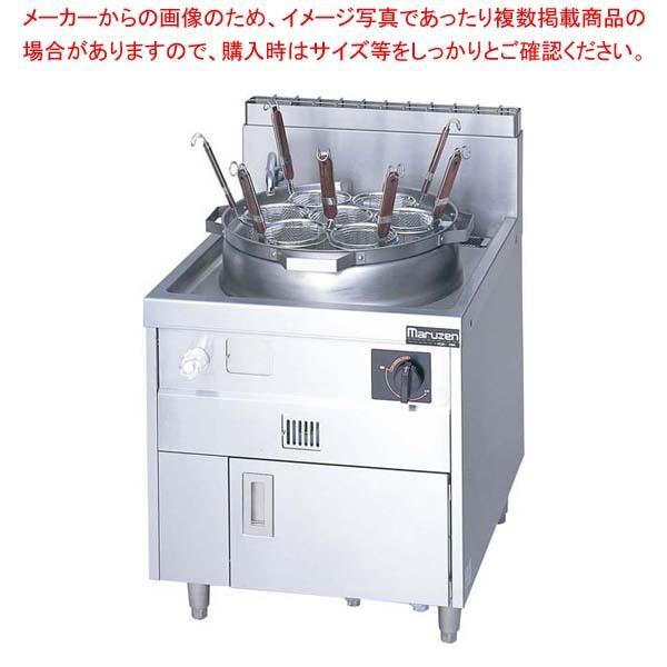 マルゼン ガス式 ゆで麺機 MR-15M LP【 メーカー直送/代金引換決済不可 】