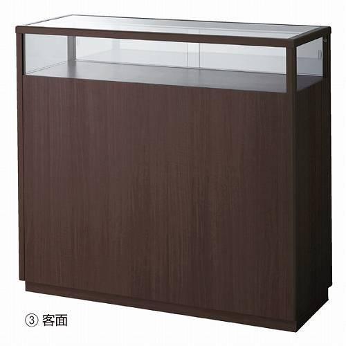 木製ショーケースカウンター W120cm ダークブラウン
