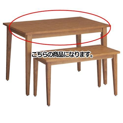 木製テーブル テーパー脚 ブラウン W120cm