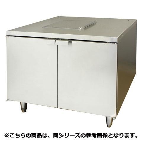 フジマック コンビオーブン専用架台 BC-1WEP 【 メーカー直送/代引不可 】