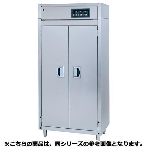 フジマック 消毒保管庫(電気式) FEDB5 【 メーカー直送/代引不可 】