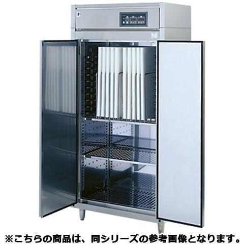 フジマック 包丁・まな板消毒保管庫 FEDB5455 【 メーカー直送/代引不可 】