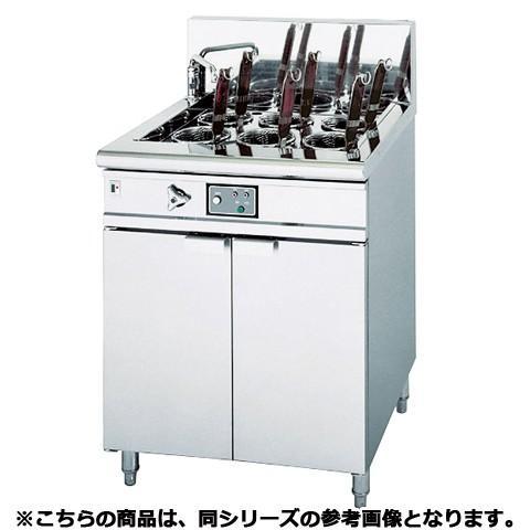フジマック 電気ゆで麺器 FENB807566R 【 メーカー直送/代引不可 】