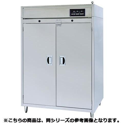 フジマック 消毒保管庫(ガス式) FGDB20W 【 メーカー直送/代引不可 】