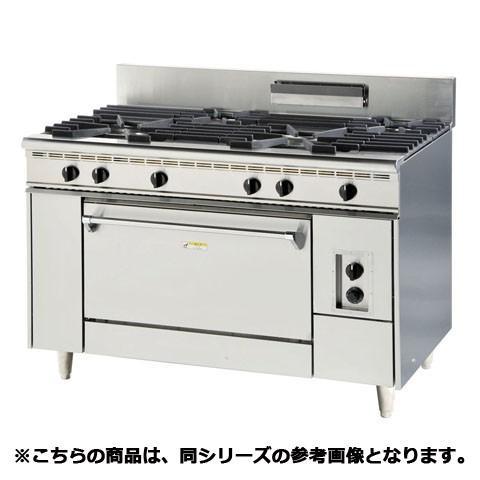 フジマック ガスレンジ(内管式) FGRNS187543 【 メーカー直送/代引不可 】