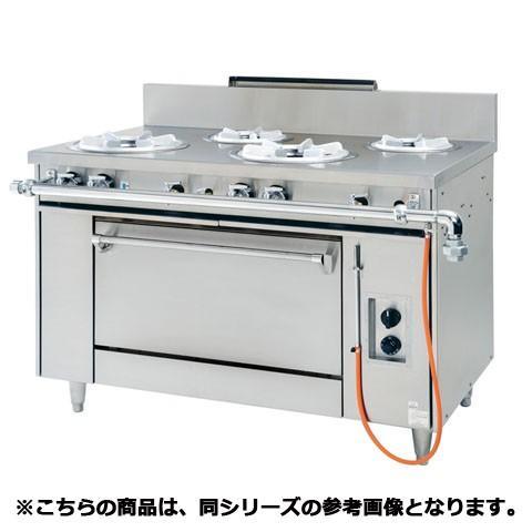 フジマック ガスレンジ(外管式) FGRSS189032 【 メーカー直送/代引不可 】