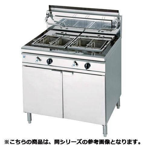 フジマック ガスパスタボイラー FGSB45602 【 メーカー直送/代引不可 】